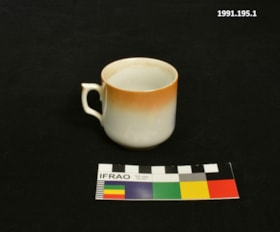 Baby's Tea Cup (artifacts1261)