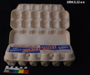 Large Bulkley Valley Egg Cartons (artifacts1436)