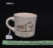 Commemorative Mug (artifacts2086)