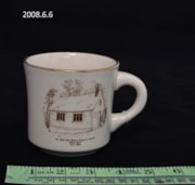 Commemorative Mug (artifacts2090)