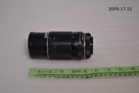 Camera Lens and Case (artifacts2267)
