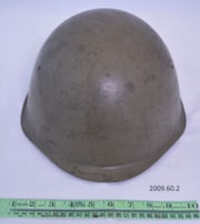 Military Helmet (artifacts2366)