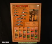 Advertising Display (artifacts3728)